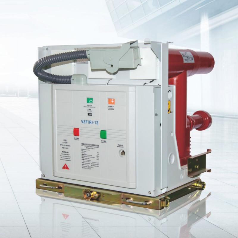 VZF-12R移开式真空负荷开关熔断器组合电器..