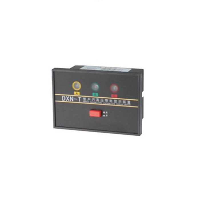 DXN-T/(H)RXWO-35高压带电显示器