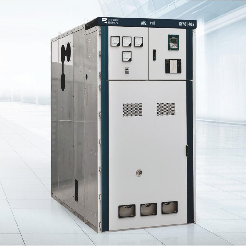 KYN61-40.5(Z)型铠装移开式交流金属封闭开关设..