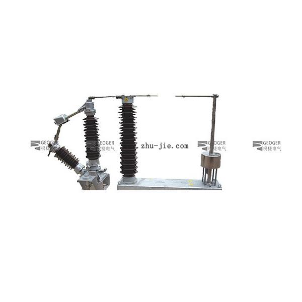 GW13-40.5中信点高压隔离开关
