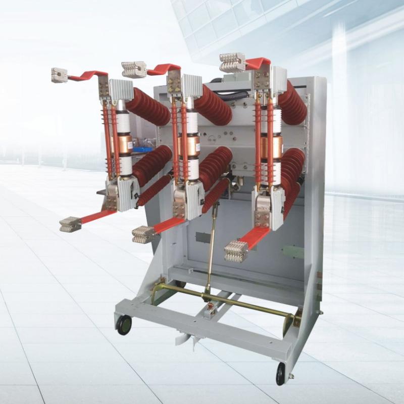 ZN12-40.5户内高压真空断路器手车