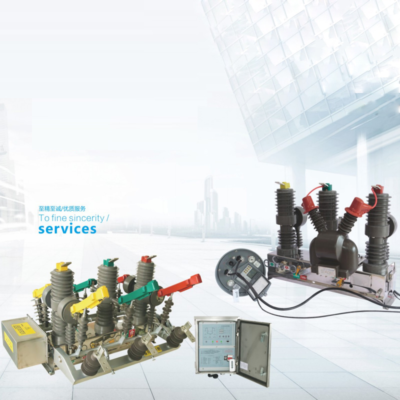 ZW32-12F户外高压真空断路器/智能型..